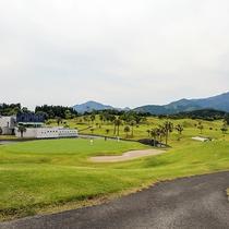 *【野外施設・ゴルフ場】ゴルフコンペにもお使いいただけます。