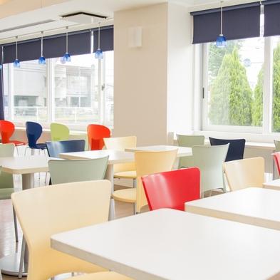 【朝食ビュッフェ付】 〜全室Wi-Fi完備&広々バスタブで快適♪〜小学生以下のお部屋代は無料♪