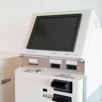 ◆精算機・両替機◆