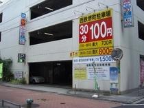 西鉄堺町立体駐車場