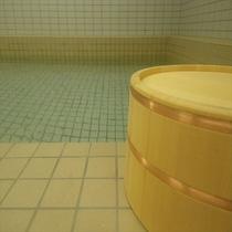 【大浴場】備長炭風呂でぽかぽか♪