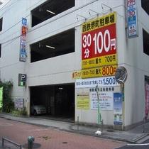【提携駐車場】西鉄堺町立体駐車場
