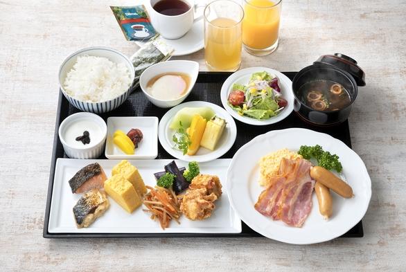 【今日は2人の記念日♪】〜ツインルーム1泊2食付きステイプラン〜