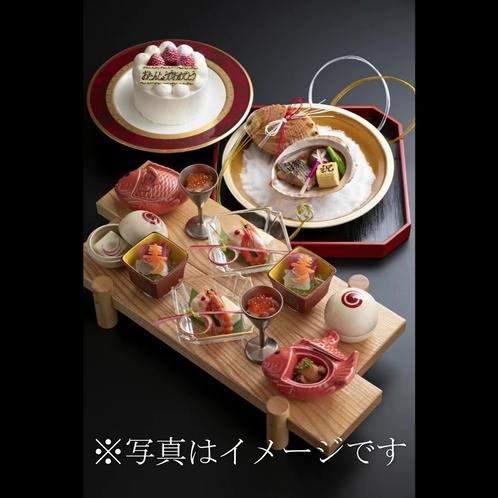 アニバーサリープラン夕食イメージ(和食)