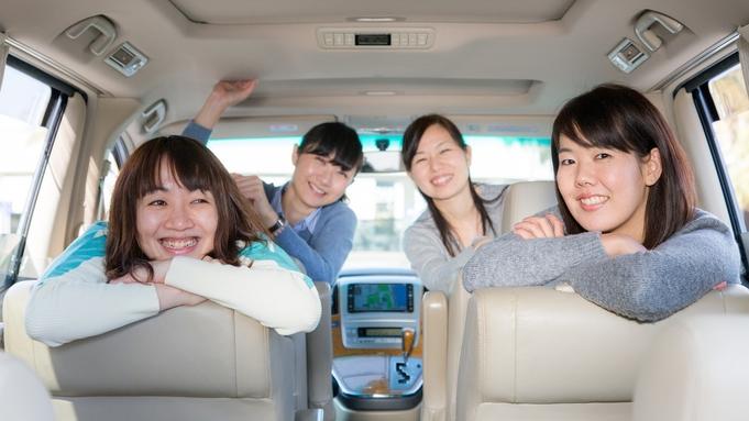 ■さき楽75■【ガソリン券付・食事なし】宮崎へドライブ♪うれしいガソリン券付