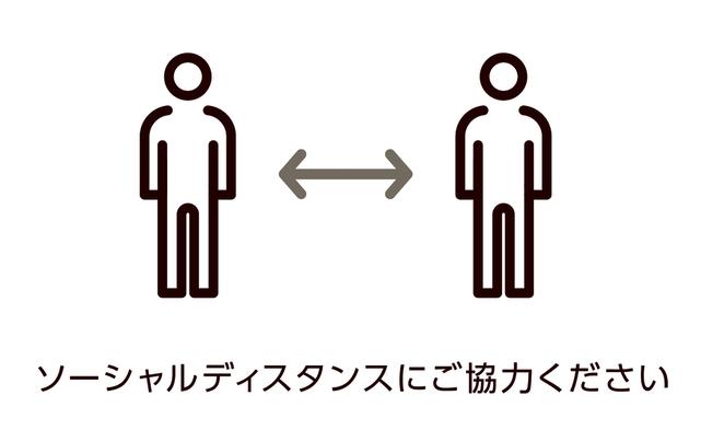 【熊本県内在住者限定!!】熊本市テレワーク利用促進事業対象☆宿泊プラン
