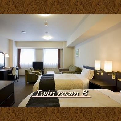 【楽天トラベルセール】熊本城や繁華街へも徒歩圏内♪素泊りプラン
