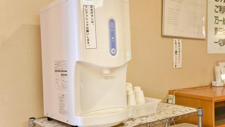 *【大浴場】ウォーターサーバーがございますので水分補給をしながら安全に温泉をお楽しみください。