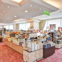 *【売店】宮崎・日南のお土産品を数多く取り揃えております。営業時間 8:00~21:00