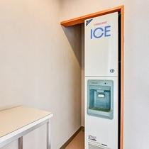 *【館内】製氷機も各階ございます。飲み物用はもちろん、お子様の発熱時等にもご利用ください。