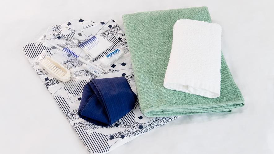 *【客室】タオル/浴衣などのアメニティー。大浴場ご利用の際はお部屋のバスタオルをお持ちください。