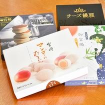 *【売店】宮崎人気のお土産をご用意しております。