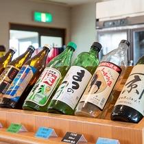 *【夕食バイキング】宮崎の焼酎も品揃え豊か!呑み比べながらお食事と一緒にお召し上がりください。
