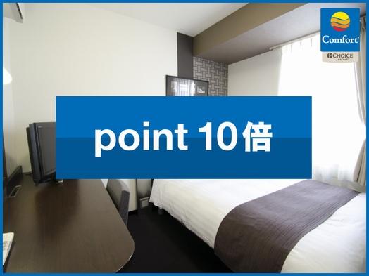 ※【 楽天限定ポイント10倍 】 Point Up ! 朝食サービス 【現地決済or事前決済】◆