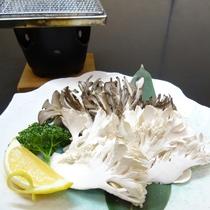 【特別注文料理】舞茸の網焼き(料金1人前:1,800円税込)