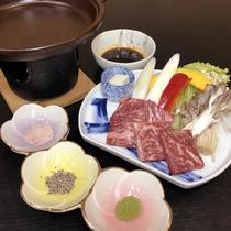 【上州牛ステーキ会席】