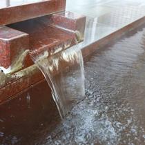 ・【百花の湯】女性大浴場 湯口