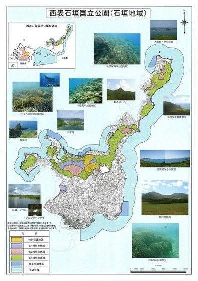西表石垣国立公園マップ