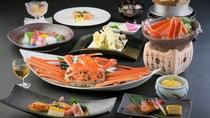 【冬の特選かにプラン】蟹料理と特選料理をご堪能ください※イメージ