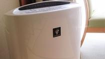 【設備】全室空気清浄機をご用意しております※機種はお部屋により異なります