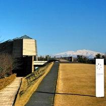 ◆雪の科学館