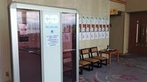 【喫煙コーナー】お部屋以外でお煙草を吸われる場合はこちらまでお願いいたします。