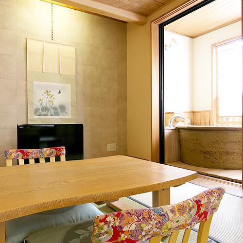 【露付/鄙〜hina〜】高pH温泉が源泉で楽しめる、洋間+和室8畳のお部屋です。