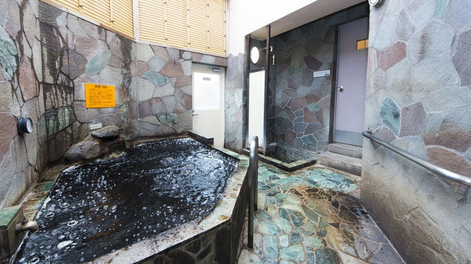 ●朝食バイキング●ゆ〜シティ蒲田入浴券付!黒湯に浸かってお肌スベスベ♪