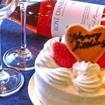 記念日には特別なケーキを!お気軽にお問い合わせください☆
