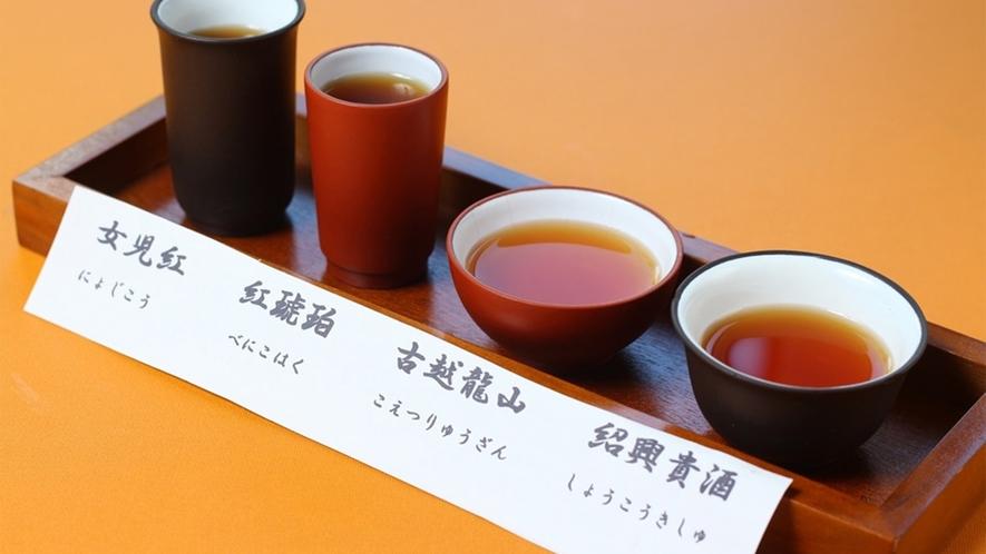 ・中国酒を各種取り揃えております