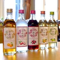 山楂酒・杏露酒など果実酒のご用意もございます!