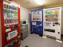 【自動販売機コーナー】 東館4階と本館5階にございます。電子レンジもございます。