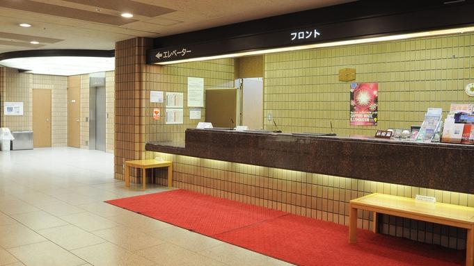 【秋冬旅セール】観光におすすめ!得割プラン(朝食付)