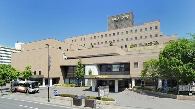 【秋冬旅セール】観光におすすめ☆得割プラン(素泊り)