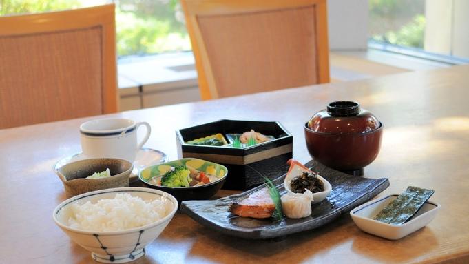 【ECO連泊】環境とお財布にやさしく♪(朝食付)