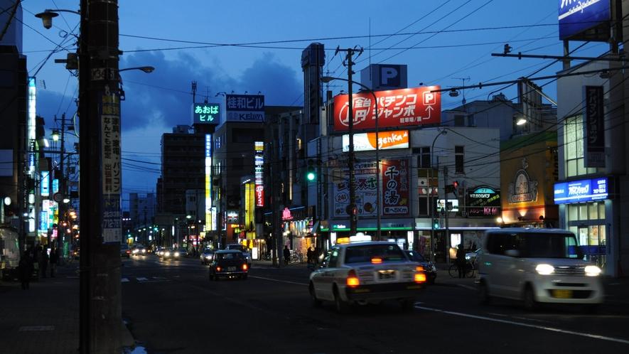 【周辺】夜の風景