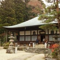 塩原温泉郷の妙雲寺
