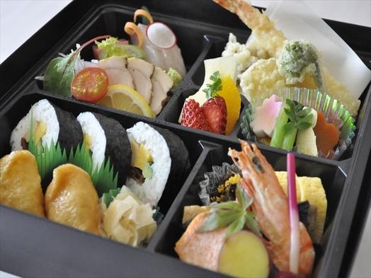 【お部屋で気ままにご夕食】松花堂弁当プラン【2食付】