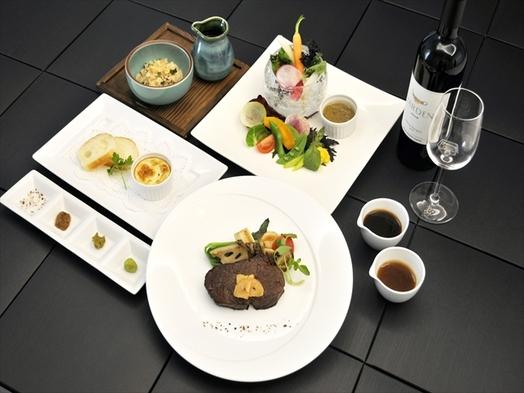 【東伯和牛シャトーブリアン】東伯和牛プレミアムステーキプラン【2食付】