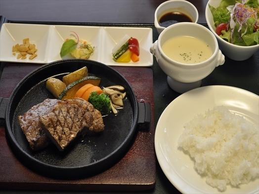 【全席個室レストラン】ステーキ御膳付プラン【2食付】