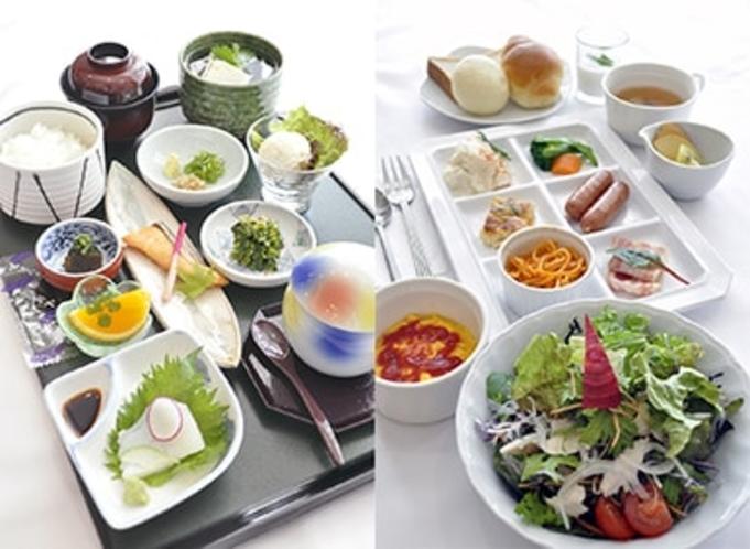 和食・洋食コンチネンタル朝食