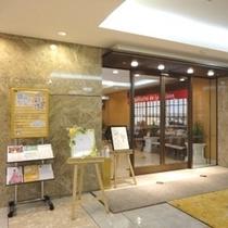 ホテル7Fエントランス(ステーションスクエアB館ホテル入り口)