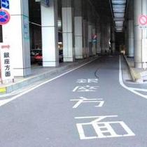 駐車場まで③