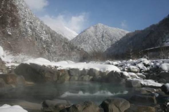 【秋冬旅セール】★絶景の中で楽しむ露天風呂と飛騨牛で大満足