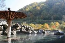 風呂 秋山