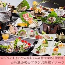萩ブランド☆むつみ豚しゃぶしゃぶ&鮑陶板焼き お料理イメージ