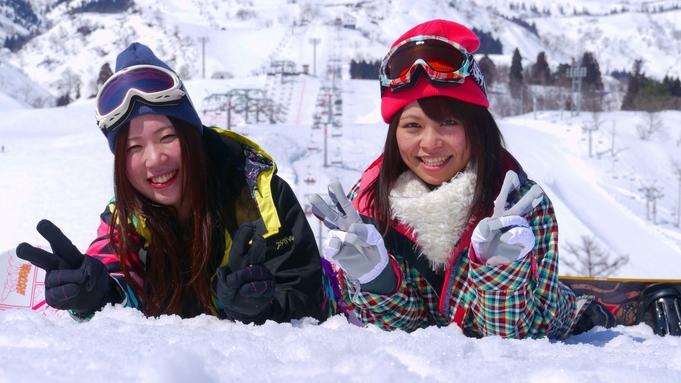 【連泊がお得】「岩原&上国」共通リフト券滞在中付スキーパック《2連泊以上で平日&休日が特別価格》