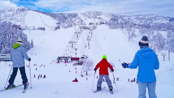 【秋冬旅セール】スキーパック《リフト券(滞在中乗り放題)&2食付》