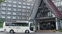 【送迎バス】越後湯沢駅⇔ホテルグリーンプラザ上越