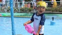 【上越国際プレイランド】水遊び広場(イメージ)